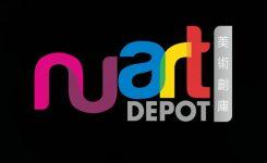 """Nuart Depot""上架了!"